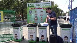В день города в Оренбурге читали стихи о мусоре