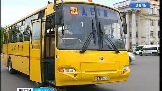 Первый «правильный» автобус для перевозки детей показали в Иркутске