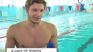 Белгородские пловцы завоевали 44 медали