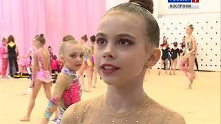 В Костроме прошёл межрегиональный турнир по художественной гимнастике «В гостях у Снегурочки»
