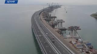 Крымский мост готов к зиме