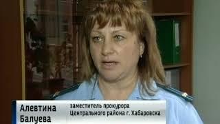 Зам. директора детского центра ответит перед судом