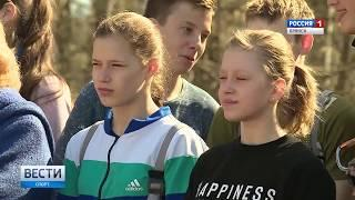 """Вести. Брянск. Спорт"" (эфир 14.04.2018)"
