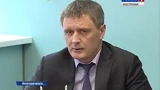 На Костромской ГРЭС будут построены два новых энергоблока