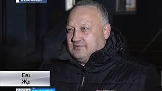 Выпуск Вести. Красноярск от 12 ноября