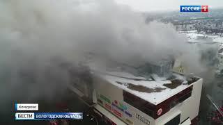 Олег Кувшинников выразил соболезнования семьям и друзьям погибших в пожаре в Кемерово