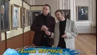 Этюд. Юрий Квасов