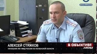 Пензенские полицейские задержали с наркотиками пенсионерку из Тольятти