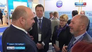 Сегодня в Петербурге — второй день Международного рыбопромышленного форума
