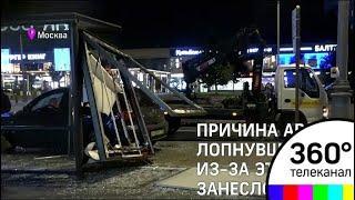 Серьёзное ДТП произошло на Новом Арбате около кинотеатра «Октябрь»
