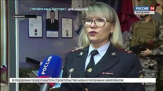 В Саранске одну из улиц назвали именем погибшего в Дагестане капитана полиции Юрия Святкина
