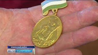 """Сколько весит медаль """"Материнская слава"""": репортаж """"Вестей"""""""