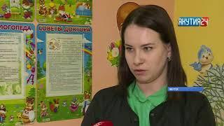 Плата за детский сад в Якутске может увеличиться