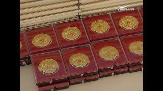 Свыше двух тысяч выпускников Самарской области закончили образовательные учреждения с отличием