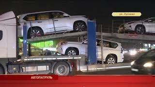 Тягач, груженый автомобилями Lexus, попал в ДТП