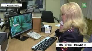 В Нижнекамске ищут грабителя, пытавшегося вскрыть банкомат - ТНВ