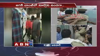TDP Minister Jawahar responds on YS Jagan Incident | ABN Telugu