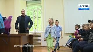 Приморские депутаты приняли участие в акции «Собери ребенка в школу»