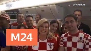 Президент Хорватии записала благодарственное видео на русском языке - Москва 24