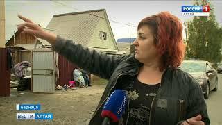 В Барнауле сгорели два дома: подробности пожара