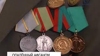 15 февраля в России чтут память воинов-интернациолистов