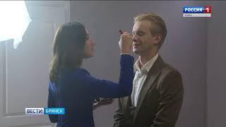 Брянские актёры снимают свой фильм