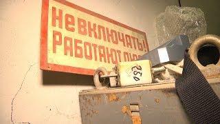 Компания «Ватт-Электросбыт» угрожает отключить от энергоснабжения предприятие «Искра».