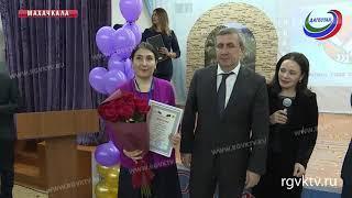 Победителем городского этапа конкурса «Учитель года» в Махачкале стал Ильдар Хусаинов