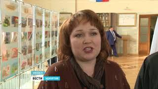1 марта Президент России выступил с ежегодным посланием Федеральному Собранию