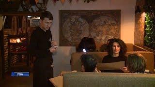 В Уфе открылось кафе для глухих и слабослышащих людей