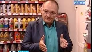 Рейд по АЗС Иркутска проводит Союз автомобилистов Сибири
