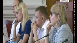 В Астраханской области запустили специальную программу-сканер