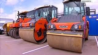 Краевые дорожники получили 44 единицы техники