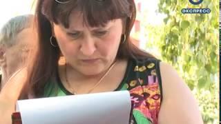 Вкладчики «Инвест-Гаранта» готовят обращение в Следственный комитет России