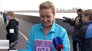 В Красноярске прошел благотворительный забег