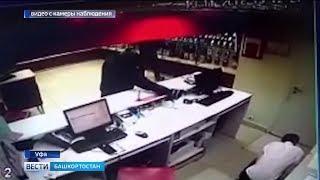 В Уфе совершено разбойное нападение на салон сотовой связи