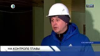 Бассейн в Сосногорске готов на 80%