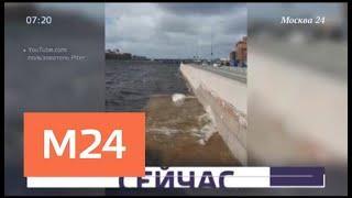 Санкт-Петербург получил от стихии новый удар - Москва 24
