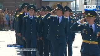 Во Владивостоке состоялся первый выпуск офицеров Дальневосточной Пожарно-спасательной академии