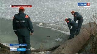 Противопаводковые тренировки проходят в регионах Сибири