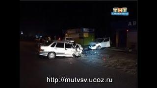 Выясняются обстоятельства ДТП, в котором погиб пассажир