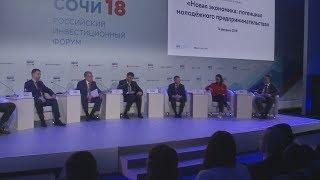 Делегация Ставропольского края поехала за инвестициями на экономический форум в Сочи