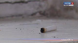 «Быть здоровым — здорово»: что ждет курильщика через 20 лет