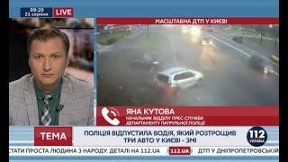 Масштабное ДТП в Киеве. Разбиты 3 автомобиля