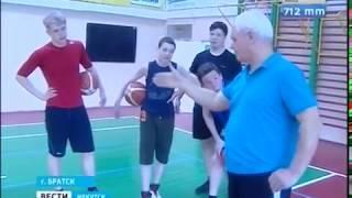 В список юношеской сборной России включили 16 летнего баскетболиста из Братска