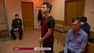 В Томске судят организатора экстремальных прыжков