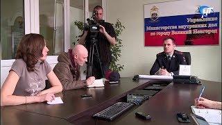 В полиции Великого Новгорода рассказали, как не стать жертвой веловора