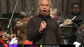 Концерт памяти Хворостовского в Красноярске