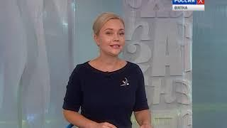 Новости культуры ВЯТКА (15.10.2018)(ГТРК Вятка)