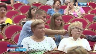 Глава региона Игорь Орлов провел встречу с общественниками в Северодвинске